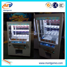 2015 key master cheap new arcade golden key prize game machine coin operated gift machine