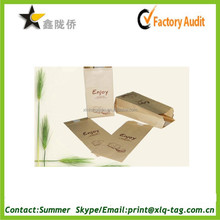 2015 China accept custom nature healthy factory price food grade snack paper packaging bag