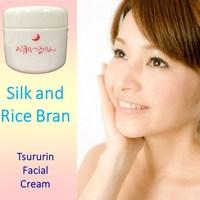 Lightening sake face cream lotion made in Japan for wholesale