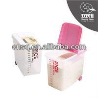 rice storage container bin