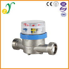 Dry type of single jet water meter full sealed valve control