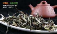 Белый чай WHITE TEA !