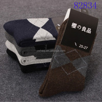 2015 new fashion soft cheapest personalized terry sport sock