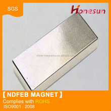 strong monopole magnet of ndfeb neodymium magnet motor free energy