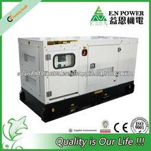 2013 Hot sale diesel generator set Powered by cummins