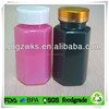 200cc PET plastic sealed vitamin bottle,new design transparent green pill bottle,PET plastic sealed medicine bottle