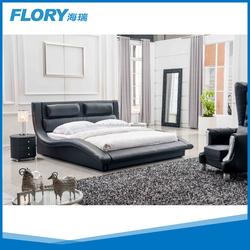 2014 new design king size bedroom furniture BL9035