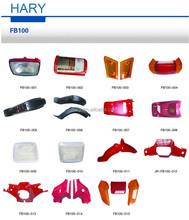 China FB100 motorcycle body parts