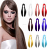Womens Long Straight Cosplay Costume Halloween Full Hair Wig Wigs Fashion 80cm