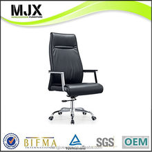Modern new coming vip office chair