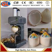 2015 hot sale green coconut trimming machine coconut processing machine