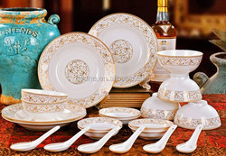 Luxury restuarant use ceramic dinner set french dinner sets porcelain