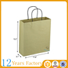 cheap brown shopping food creative paper bag
