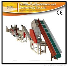 used pet washing line/recycling washing line/PET bottle recycling line