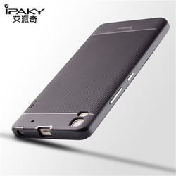 For lenovo A7000 phone case hybrid back cover Cases For lenovo k3 note ipaky case