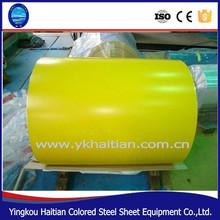China nobre de bobina de aço galvanizado zinco revestido bobina de aço