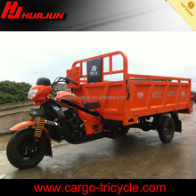 cargo bike tricycle/motorcycle truck/manufacture of motorized tricycle