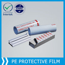 PE protective film for PVC window profile