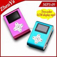 2015 Top Selling Mp3 With FM Radio SD/TF Card Solt E- Book Reading Function
