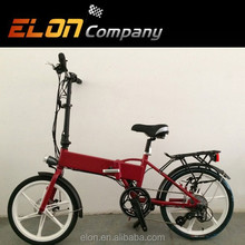 20inch china solar folding electric bicycle 36v battery 250W (E-TDH039A)