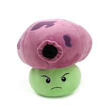 Night-Shroom plant plush toy 12 Inch