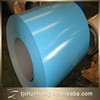 ppgi steel coil factory price from China