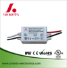Constant Voltage Waterproof LED Power Supply/Transformer/Driver 6W 12V