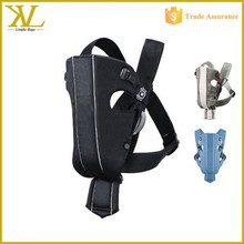 Hot selling new design multi-function ergonomic baby carrier with different colors