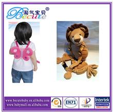 China Wholesale Fashion Good Quality School Girl & Boy Bag With Reasonable Price