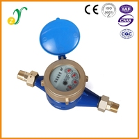 LXSG 13D class c multi jet brass horizontal dry type of small water meter box