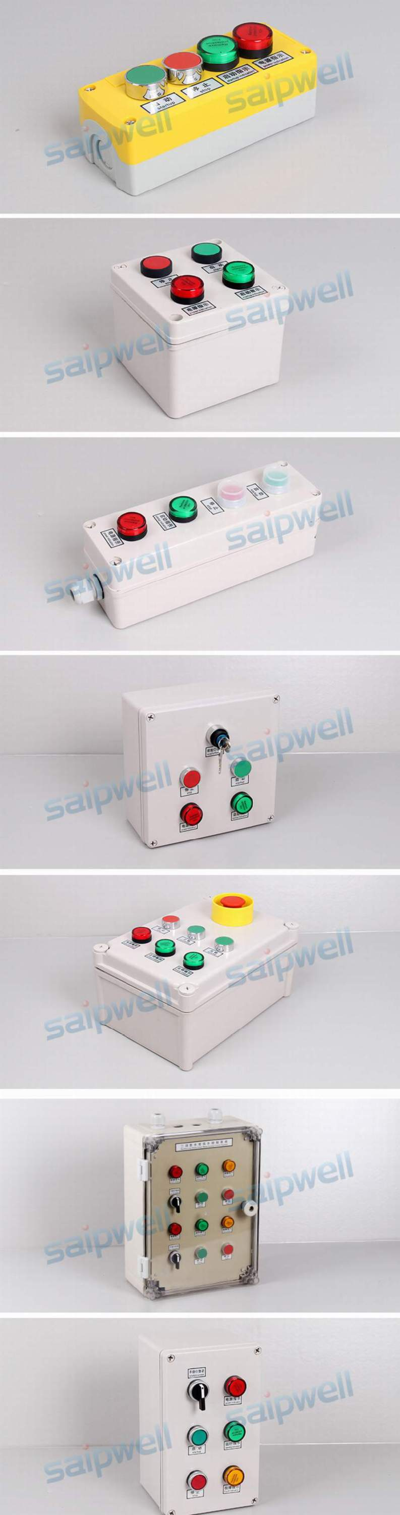 Saip Saipwell Newest Two Position Turn Button Waterproof Electrical Metal Circuit Push Buttons Lamp