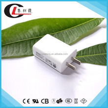 High quality 5V1A USB travel charger for mobile phone /power bank/tablet PC mobile devices