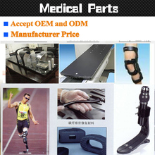 กายอุปกรณ์เสริมเทียมเทียมเทียมขาหรือเท้าคาร์บอนไฟเบอร์ที่มีคุณภาพสูงและขาเทียมแขนขาหรือเทียม