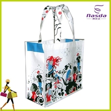 fancy non woven laminated shopping bag