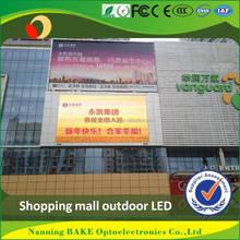 hot sell outdoor P16 LED mini electronic basketball scoreboard