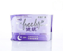 negative ion, essence,sanitary napkins with active oxygen