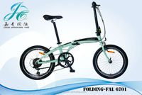 20 inch lightweight aluminum cheap folding bike