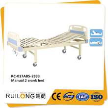 RC-017ABS-2833 New Type Hospital Manual 2 Crank Bed With Castor