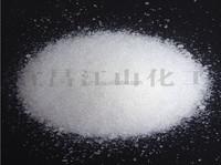 Ammonium sulphate crystal fertilizer Agriculture Fertilizer Caprolactam grade Ammonium Sulphate