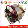 competive price shaded pole fan motor for kitchen