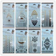 2015 new non-toxic and safe temporary , gold foil chain metallic tattoo supply