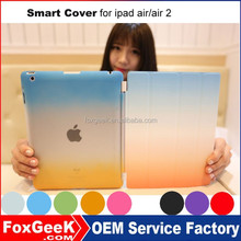 2015 new Smart Cover for ipad air /air 2 Fashion protective Cover for ipad air beautiful color and wake up /Sleep function