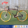 Aluminum Single Speed Cool Black 700C Fixed Gear Bike For Men/adult fixed gear bicycle