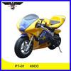 49cc Pocket Bike 49cc Pit Bike 49cc Motorcycle (P7-01)