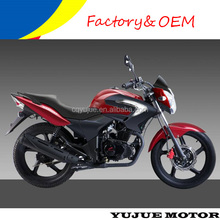 gas motorcycle/200cc motorcycle/gas powered motorcycle