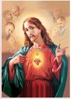 3D Pictures of Jesus, Religious 3D Pictures, Jesus 3D Pictures