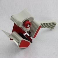 2015 Wholesale Hand Held Tape Gun Tape Dispenser