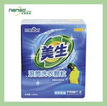 Low Foaming Washing Machine Detergent Powder