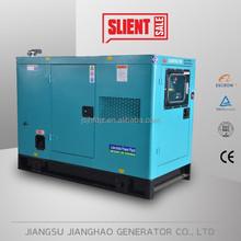 12kva silent type generator price 9kw Yangdong diesel generator with silent canopy