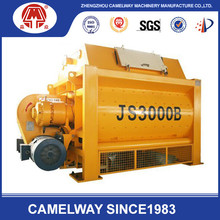 Concrete mixing machine/cement mixing equipment for sale/electric concrete mixer